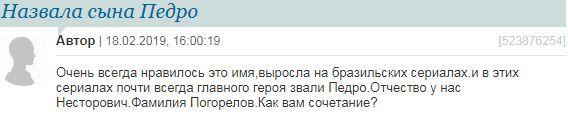 https://cs10.pikabu.ru/post_img/2019/02/18/9/1550500162168884997.jpg