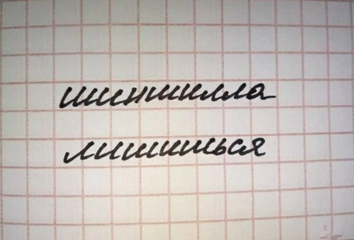 20+ выражений в русском языке, которые сломают мозг любому иностранцу Смех, Юмор, Русский язык, Жизнь, Школа, Длиннопост