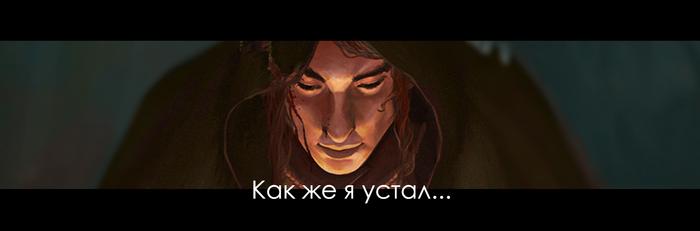 Эльф и мертвая девочка Арт, Dnd 5, Dungeon & Dragons, Длиннопост, 2d, Рисунок, Цифровой рисунок, Эльфы, Костер