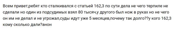 На просторах сети. Исследователи форумов, Вконтакте, Фотография, Вич-Диссиденты, Скриншот, Длиннопост