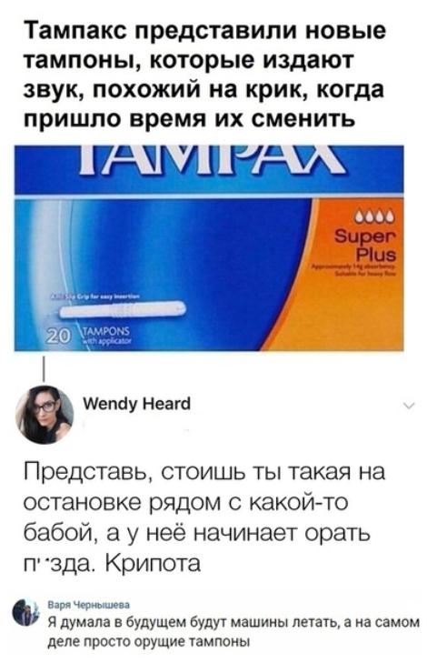 Как- то так 330... Исследователи форумов, Вконтакте, Подборка, Подслушано, Всякая чушь, Как- то так, Staruxa111, Длиннопост