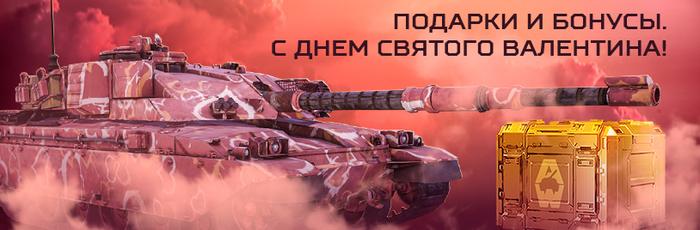 1 Миллион кредитов для Armored Warfare - Проект Армата Игры, Танки, Онлайн-Игры