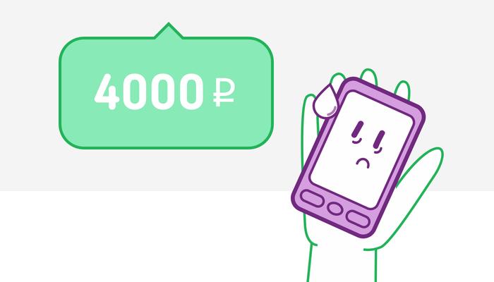 Все смартфоны попадают в рай, или Как устроена программа обмена Трейд-ин Длиннопост