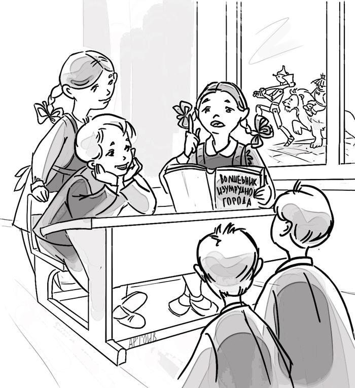 Чтение, книжки, библиотеки Детство, Про детство, Чтение, СССР, Длиннопост