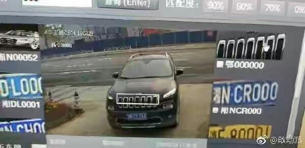 Камера видеофиксации Авто, Автомобильные номера