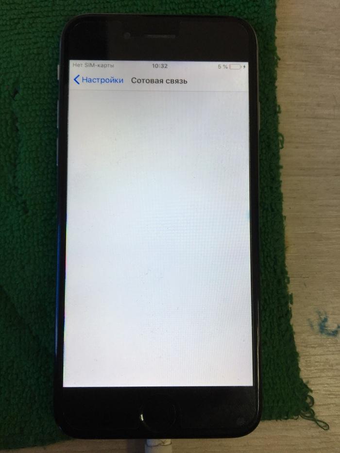 IPhone 6 реболл модема Apple, Iphone 6, Реболл модема, Bga пайка, Видео, Длиннопост