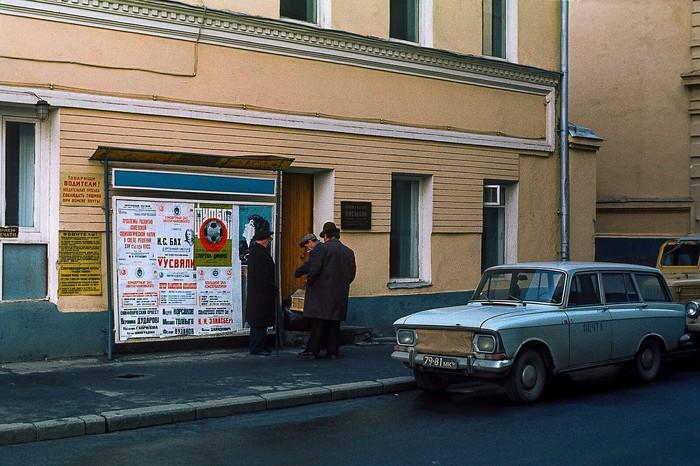 Москва 1976 год Москва, СССР, Историческое фото, 70-е, Длиннопост