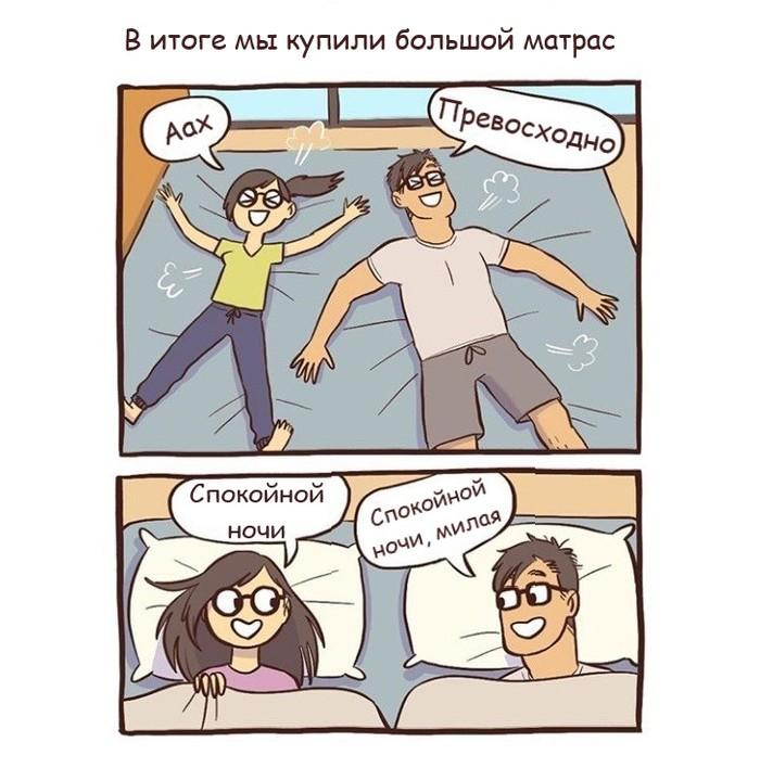 Сон с мужем Комиксы, Длиннопост, Bonniepangart