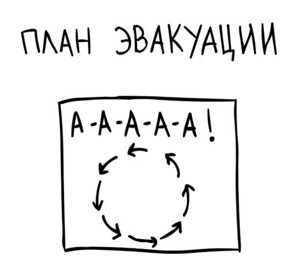 https://cs10.pikabu.ru/post_img/2019/02/21/6/155074285227459010.jpg