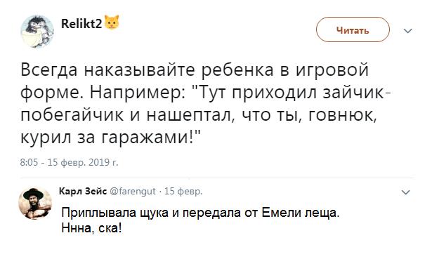 Зайчик нашептал)