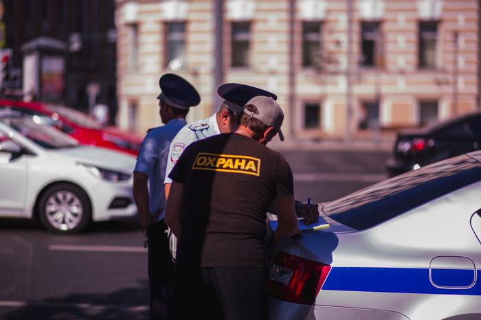 POLICE vs SECURITY