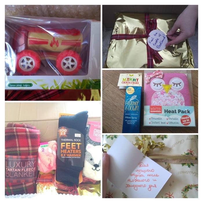 Новогодний подарок от альтруиста: Глазго --> Бугульма Обмен подарками, Отчет по обмену подарками, Альтруизм, Волшебство, Длиннопост, Гифка, Видео