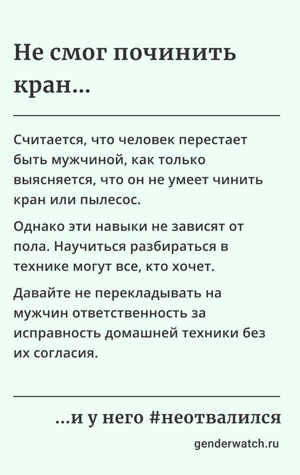 #Неотвалился Неотвалился, 23 февраля, Длиннопост