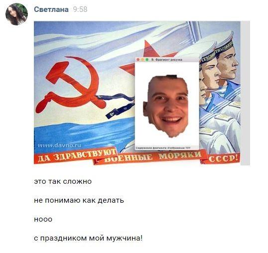 Девушка Фотошопер )))