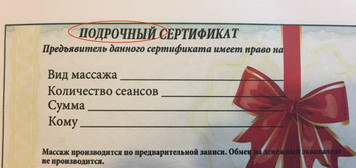 https://cs10.pikabu.ru/post_img/2019/02/23/6/1550909093117614979.jpg