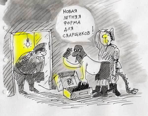 Костюм Бэтмена (с иллюстрацией) Рассказ, Загорцев Андрей, Особая Группа, Длиннопост, Текст