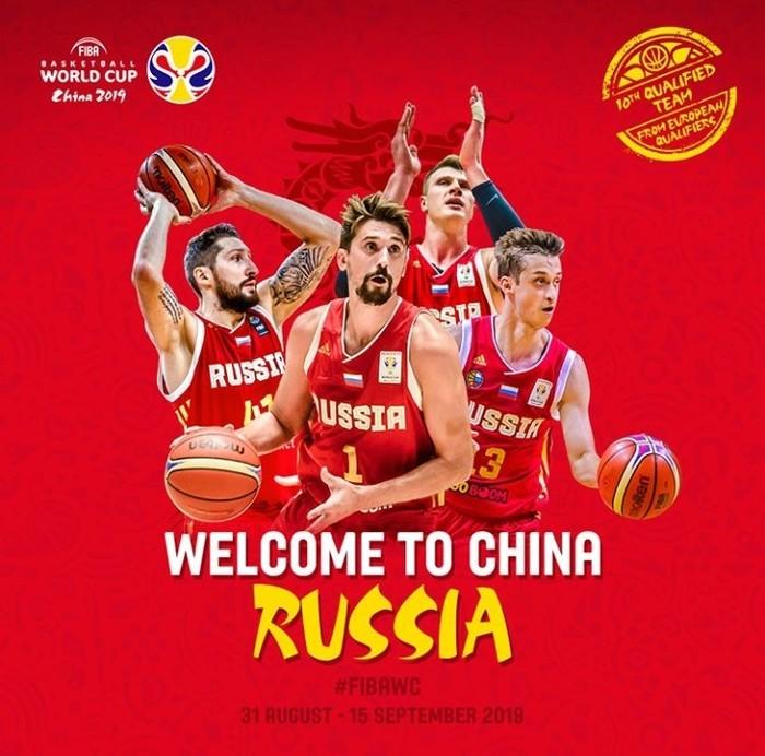 1d5904a3 Сборная России по баскетболу впервые с 2010 года пробилась на чемпионат  мира Спорт, Баскетбол,