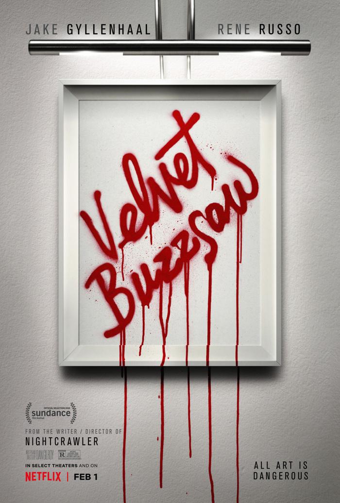 """""""Бархатная бензопила"""" - мистический триллер о живописном искусстве, которое в буквальном смысле убивает. Фильмы, Netflix, Триллер, Мистика, Хоррор, Ужасы, Видео, Длиннопост"""