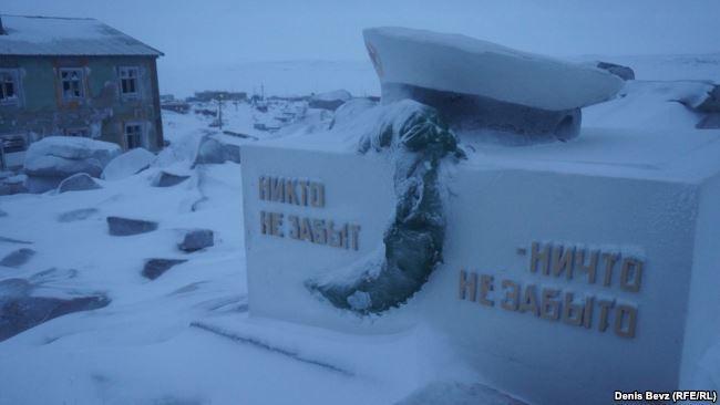 Диксон – самый северный поселок России Диксон, Арктика, Холод, Город, Города России, Белый медведь, Север, Видео, Длиннопост