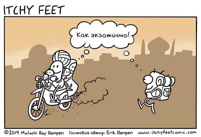 Кто бы Говорил Itchy Feet, Комиксы, Перевод, Экзотика, Путешествия