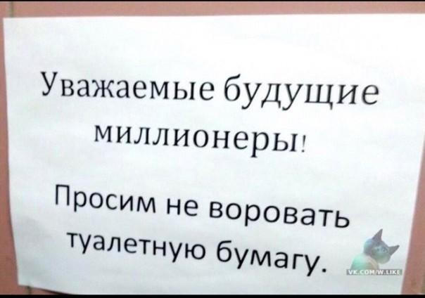 Улыбочка)