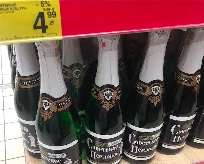 """Почему шампанское """"Советское Перловое""""? Польша, Алкоголь"""