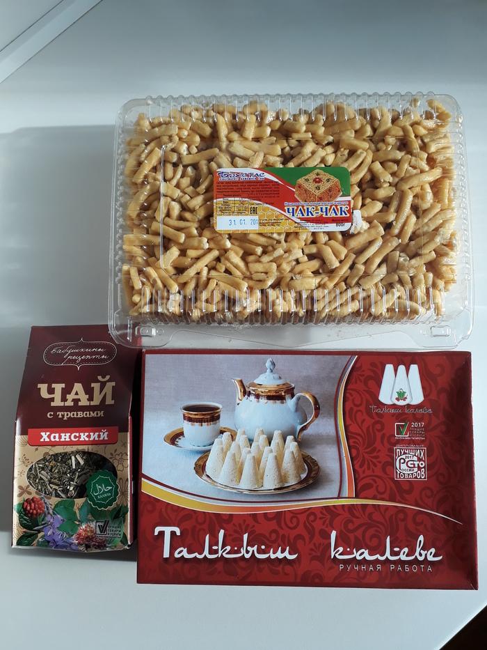 Вкусный подарок из Казани Казань, Обмен подарками, Подарок, Отчет по обмену подарками, Длиннопост