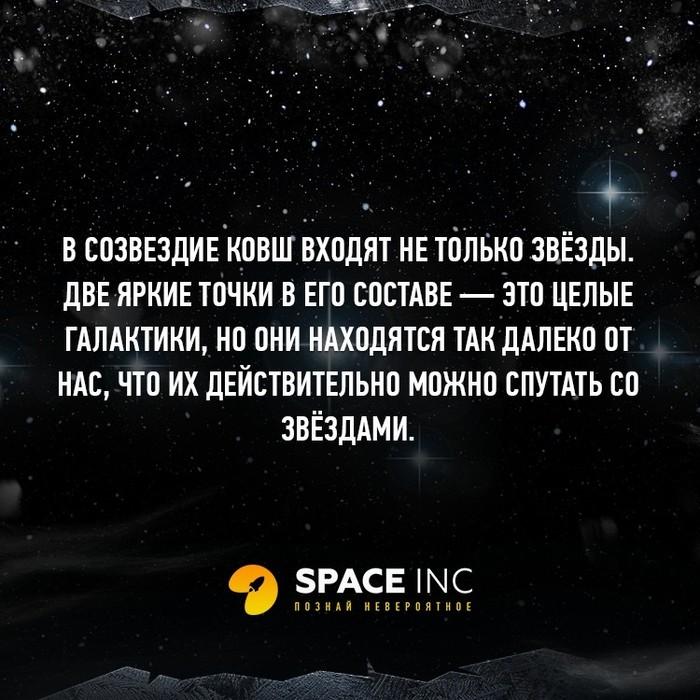 Космические факты Космос, Планета, Планеты и звезды, Черная дыра, Длиннопост, Картинка с текстом