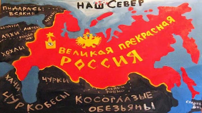 Картина Васи Ложкина с оскорблениями иностранцев перестала быть экстремистской Политика, Суд, Прокуратура, Вася Ложкин