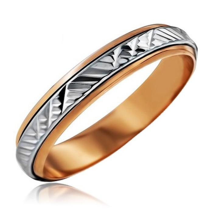 Если уж женились... Кольцо, Боль, Немного поржать