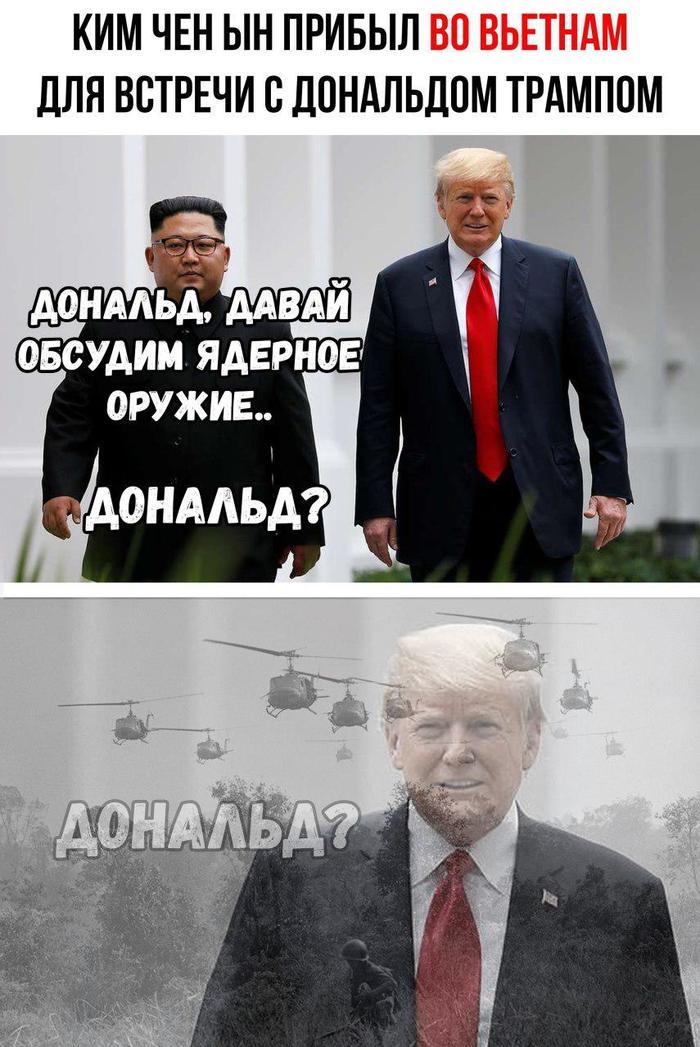 Опять флешбеки Политика, Трамп, США, Ким Чен Ын, Вьетнамские флешбеки