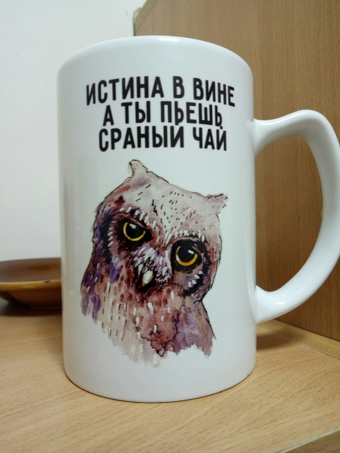 используют, а ты пьешь чай картинки непросто оказалось отделаться