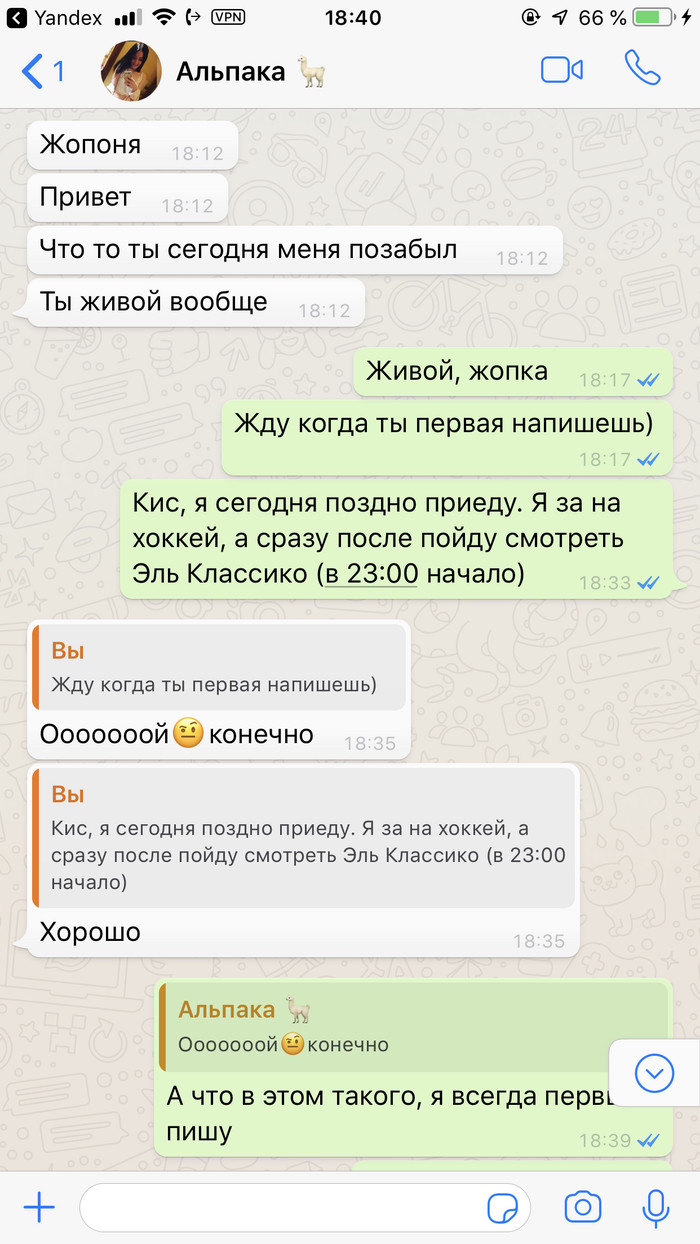 Такая любовь))) Любовь, Морковь, Длиннопост