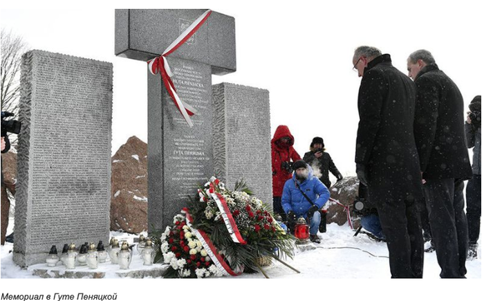 Как украинские коллаборационисты уничтожили жителей польского села Гута Пеняцкая Украина, История, Политика, Длиннопост