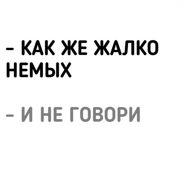 Немного чёрного вам в ленту) Черный юмор, Мерзость, Длиннопост