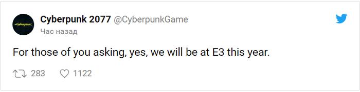 Киберпанк будет на Е3 Cyberpunk 2077, E3 2019, E3, Игры, Cd Projekt, Twitter