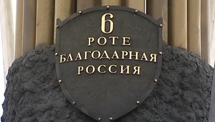Шестая рота Чечня, Десантники, Подвиг, Война, Память, Шестая рота, Длиннопост
