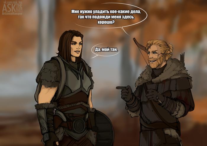 Верный спутник The Elder Scrolls, The Elder Scrolls V: Skyrim, Skyrim, Довакин, Игры, Длиннопост, Комиксы, Серана