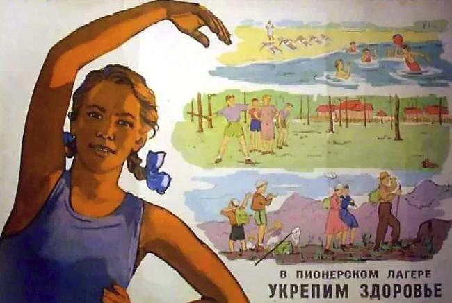 УТРЕННЯЯ ГИМНАСТИКА В СССР СССР, Зарядка, Спорт, Утро, Длиннопост