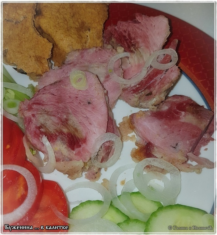 Буженина … в калитке Еда, Рецепт, Мясо, Буженина, Свинина, Поросятина, Длиннопост