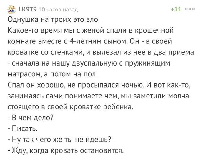 otdamsya-v-prisutstvii-muzha