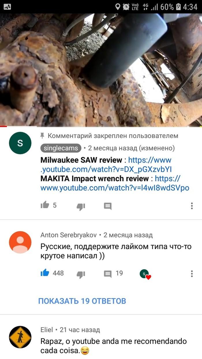 Коментарии