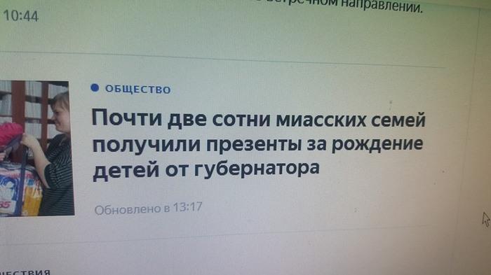 Журналисты! Обучайтесь синтаксису настоящим образом! Заголовки СМИ, Новости, Интернет, СМИ, Яндекс новости, Ошибка, Граммар-Наци, Заголовок