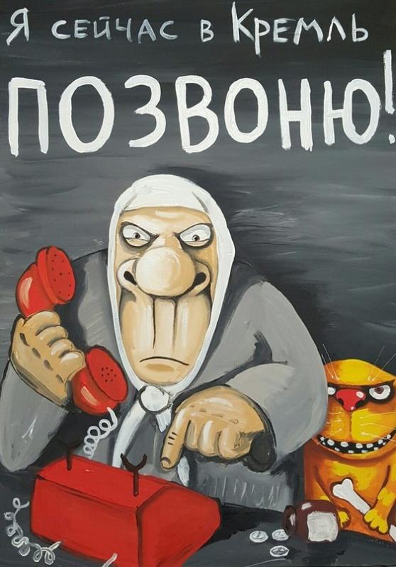 Я сейчас в кремль позвоню! Рукоделие без процесса, Вася Ложкин, Кот, Бабка, Кремль, Мягкая игрушка, Шитье, Своими руками, Длиннопост