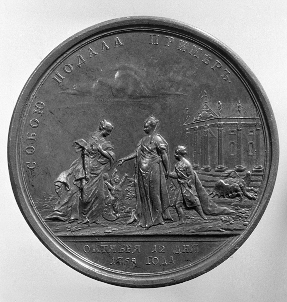 Как Екатерина II ввела в моду прививки Прививка, Екатерина II, История России, Антипрививочники, Длиннопост
