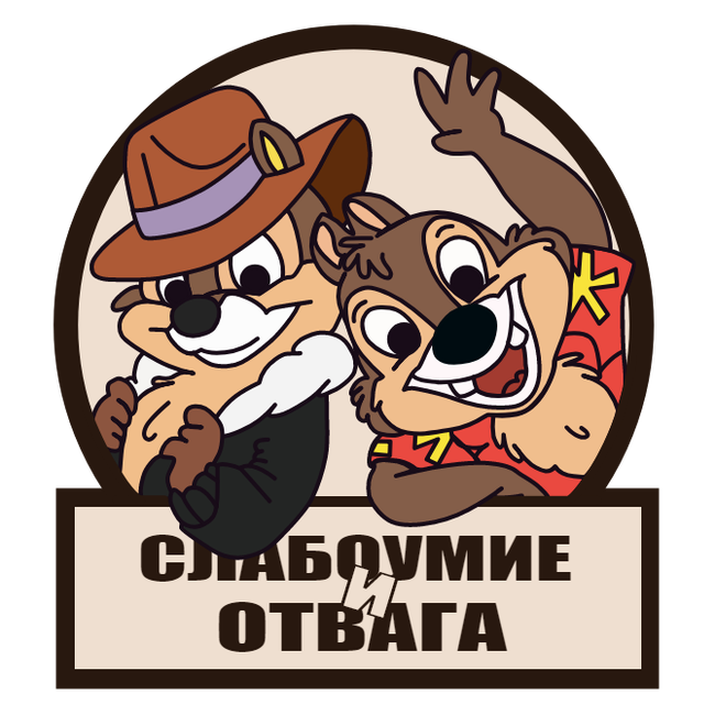 https://cs10.pikabu.ru/post_img/2019/03/07/6/1551948016143261146.png