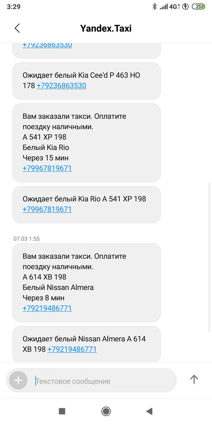 1552005522129850838.jpg