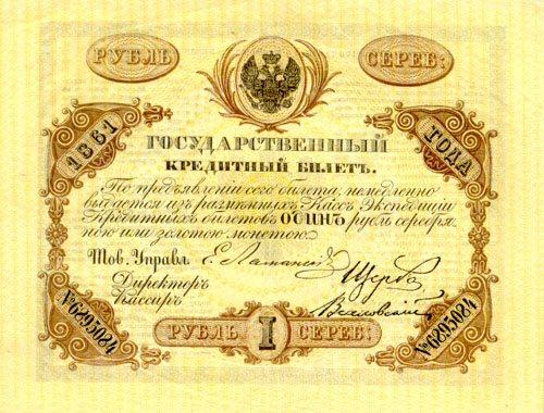 Широкий жест Деньги, Инфляция, Достоевский