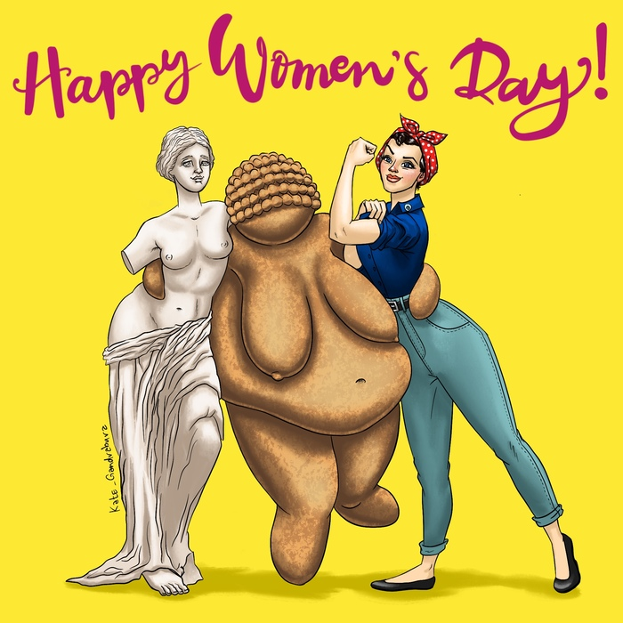 Дорогие женщины, бабули, тети, девчонки, бабы и дамы!
