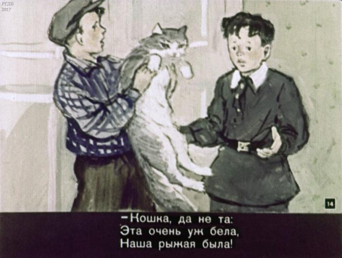 И плывут из темноты всё коты... коты... коты! Длиннопост, Кот, Журнал, Юмор, Сделано в СССР, Картинка с текстом, Диафильм